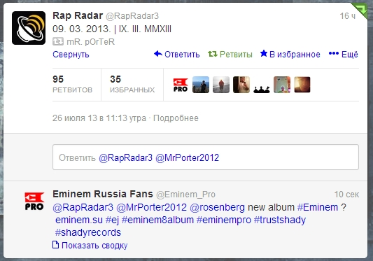 09. 03. 2013. | IX. III. MMXIII Eminem Mr. Porter RapRadar