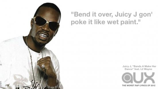 20 Худших рэп-строк 2012 года