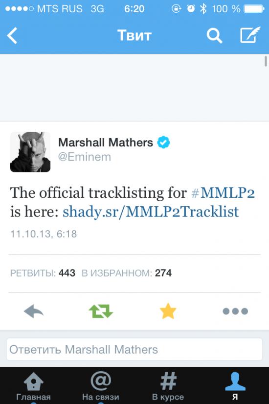 Eminem MMLP2 tracklist announce