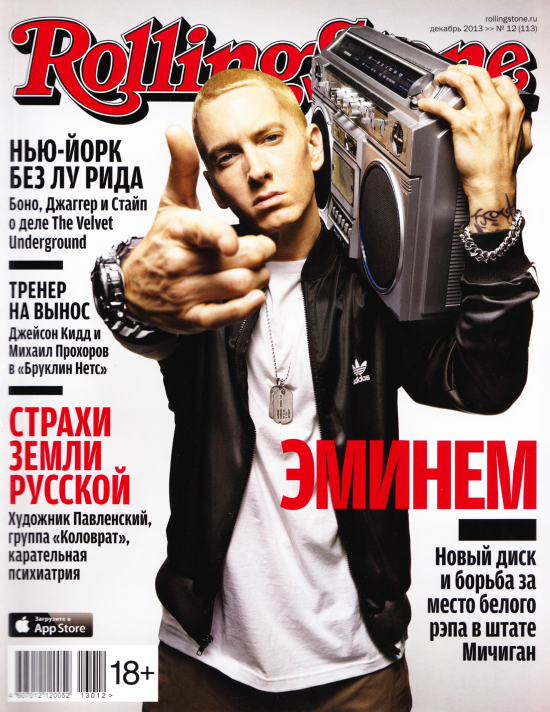 Rolling Stone Eminem December 5, 2013 Russia 1080