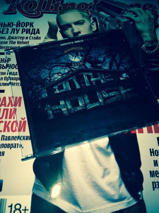 Микстейп группы Slaughterhouse и DJ Drama — On The House