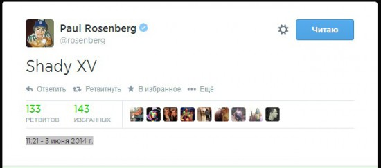 2014.06.03 - Paul Rosenberg @rosenberg Shady XV