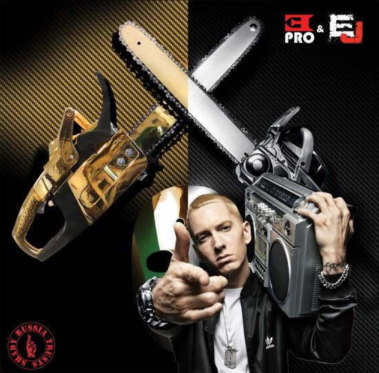 Рецензия Eminem.Pro на юбилейный сборник Eminem'а и Shady Records «SHADYXV»