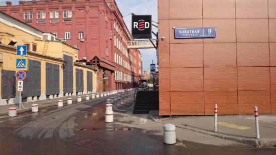 D12 в Москве, клуб Red