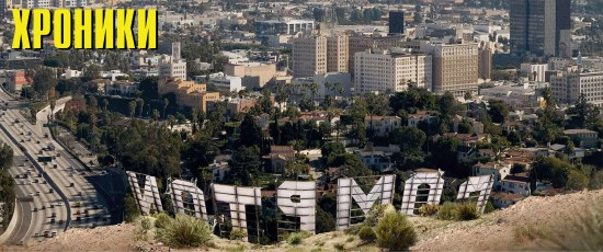 Dr. Dre — «Compton»: Хроники