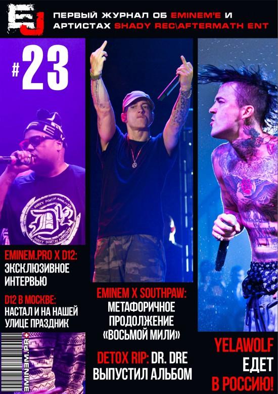 EJ Magazine 23 - Eminem D12 Yelawolf Dr. Dre Compton