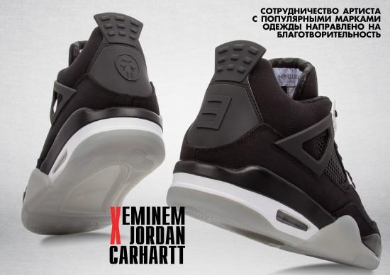 Кроссовки Eminem xCarhartt xAir Jordan IVстали самыми редкими идорогими изтех, которые выпустили впрошлом году. Ихможно было получить только выиграв аукцион или лично отЭминема вподарок наНовый год