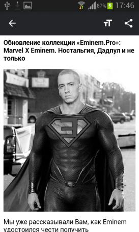 Приложение Eminem.Pro для Android