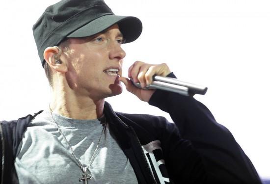 Розыгрыш-пасхалка для пользователей Android-приложения #EminemPRO