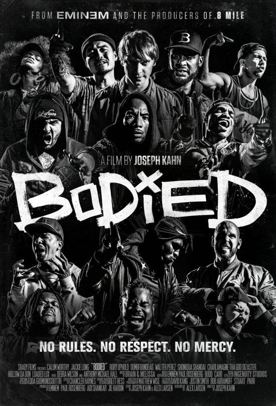 Eminem X «Bodied»: Ни каких правил, респекта, пощады