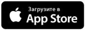 Приложение Eminem PRO для iPhone и iPad