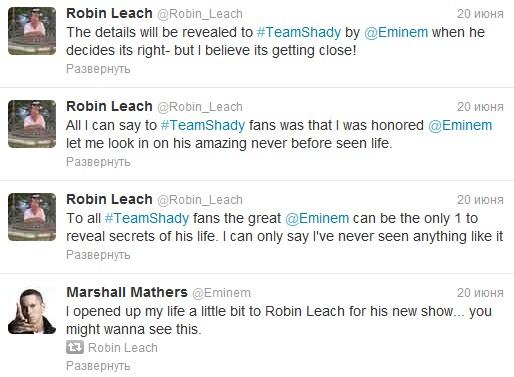 Eminem-twitter-20-июня