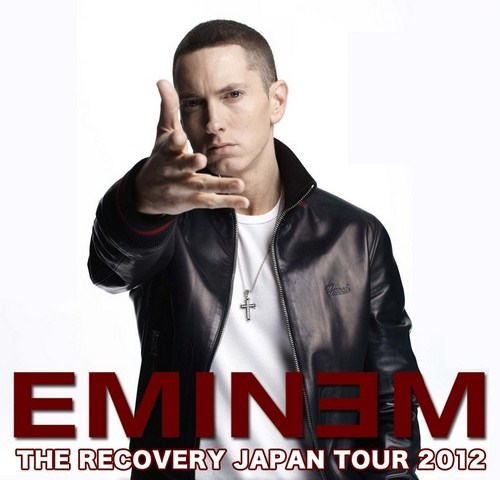 Eminem Recovery Japan Tour 2012