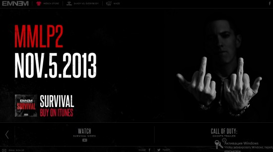 2013-10-08_235408 Eminem Site Update