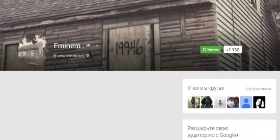 Eminem Google+
