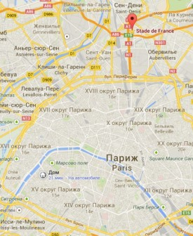 Eminem Stade de France 2013 5