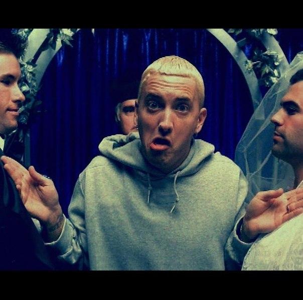 Eminem Criminal — Parking Lot