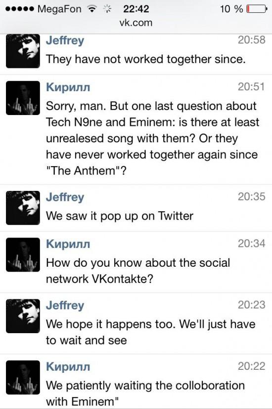Представитель лейбла Strange Music, Jeffrey Nelson, рассказал о совместном Eminem и Tech N9ne