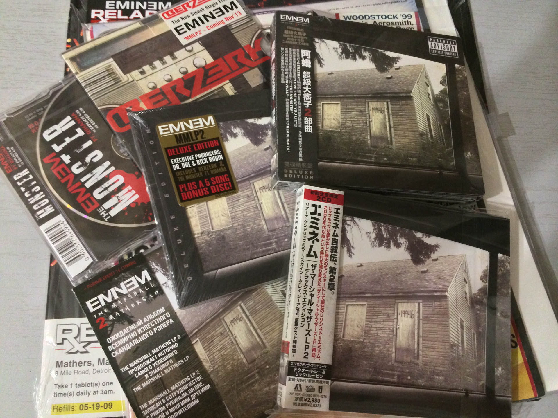 Eminem The Marshall Mathers LP 2 MMLP2 Russia Japan Korea USA