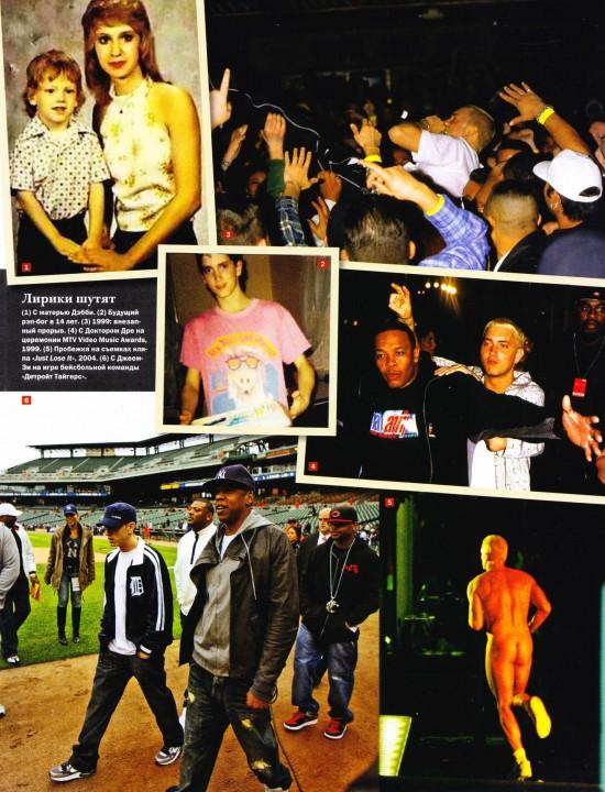Rolling Stone Eminem December 5, 2013 Russia