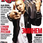 Rolling Stone Eminem December 5, 2013 Russia 1080