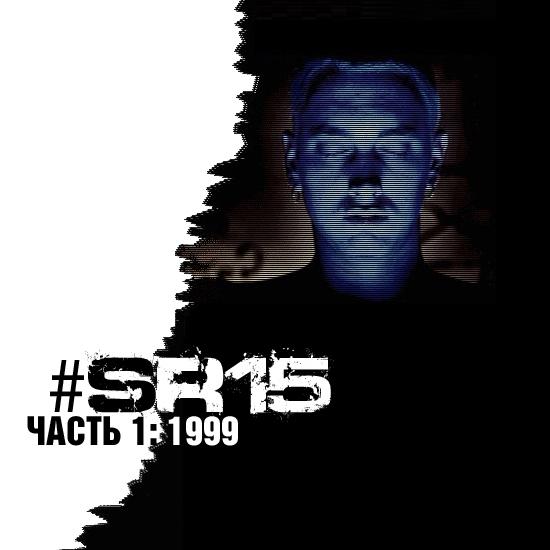 #SR15 Eminem Eminem.Com 1999 ru