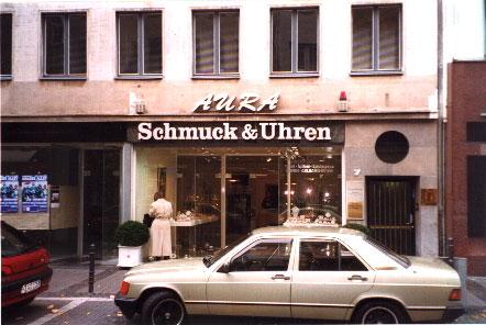 Наш любимый магазин в Германии. Немцы, вы как это произносите вообще? / Our favorite store in Germany. Now how do you pronounce that?
