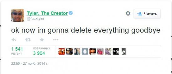 Tyler, The Creator не доволен новым альбомом «SHADYXV»