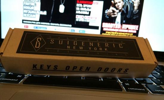SHADYXV Suigeneric Keychain Shady Records Eminem