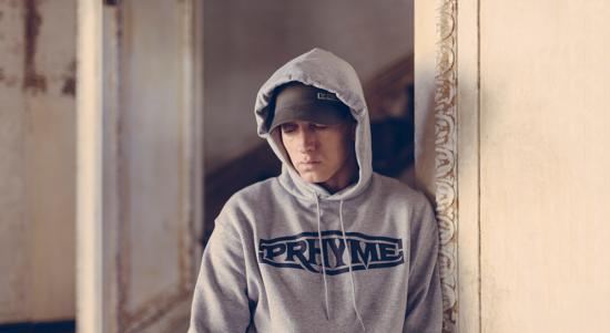 Eminem верифицировал свой профиль на сайте Genius