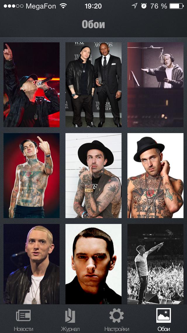 Eminem.Pro для iPhone
