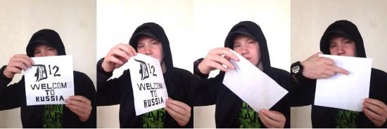 Конкурс двойников Shady, D12 в России