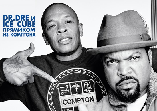 Dr. Dre and Ice Cube 2015