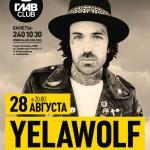 Yelawolf в Санкт-Петербурге