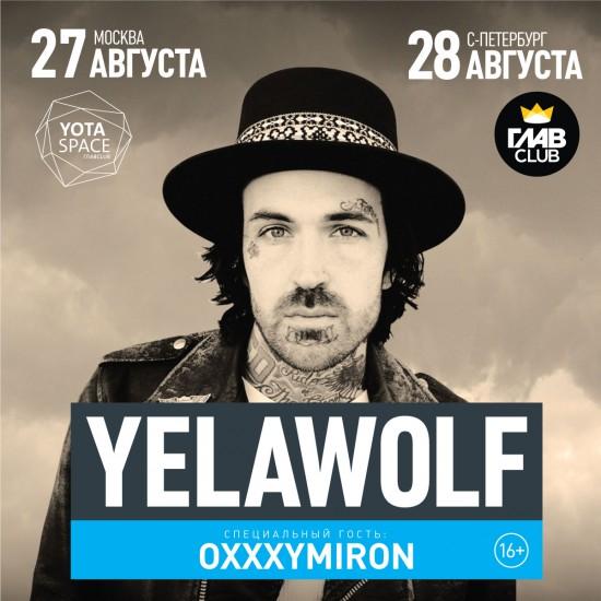 Yelawolf приезжает в Россию: #ShadySummer продолжается!