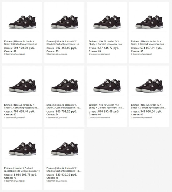 За 12 часов торгов стоимость одной пары кроссовок Eminem x Carhartt x Nike Air Jordan IV перевалила за миллион рублей