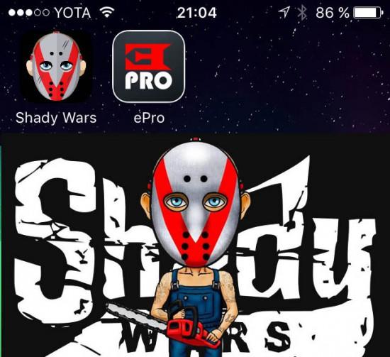 Eminem Shady Wars
