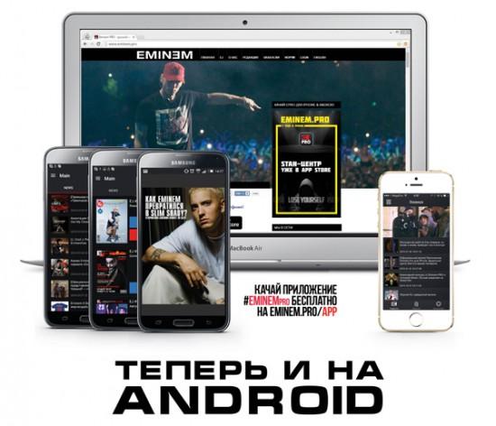 app_reclama2