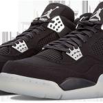 Главный приз: Air Jordan 4 Retro Eminem Carhartt (бесценно, распродавались за $ 30 000)