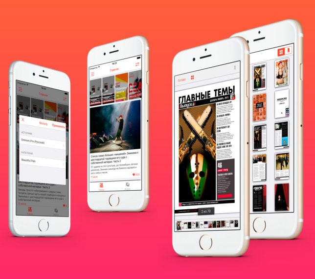 [Официальный анонс] Приложение EminemPRO 2.0 для iPhone!