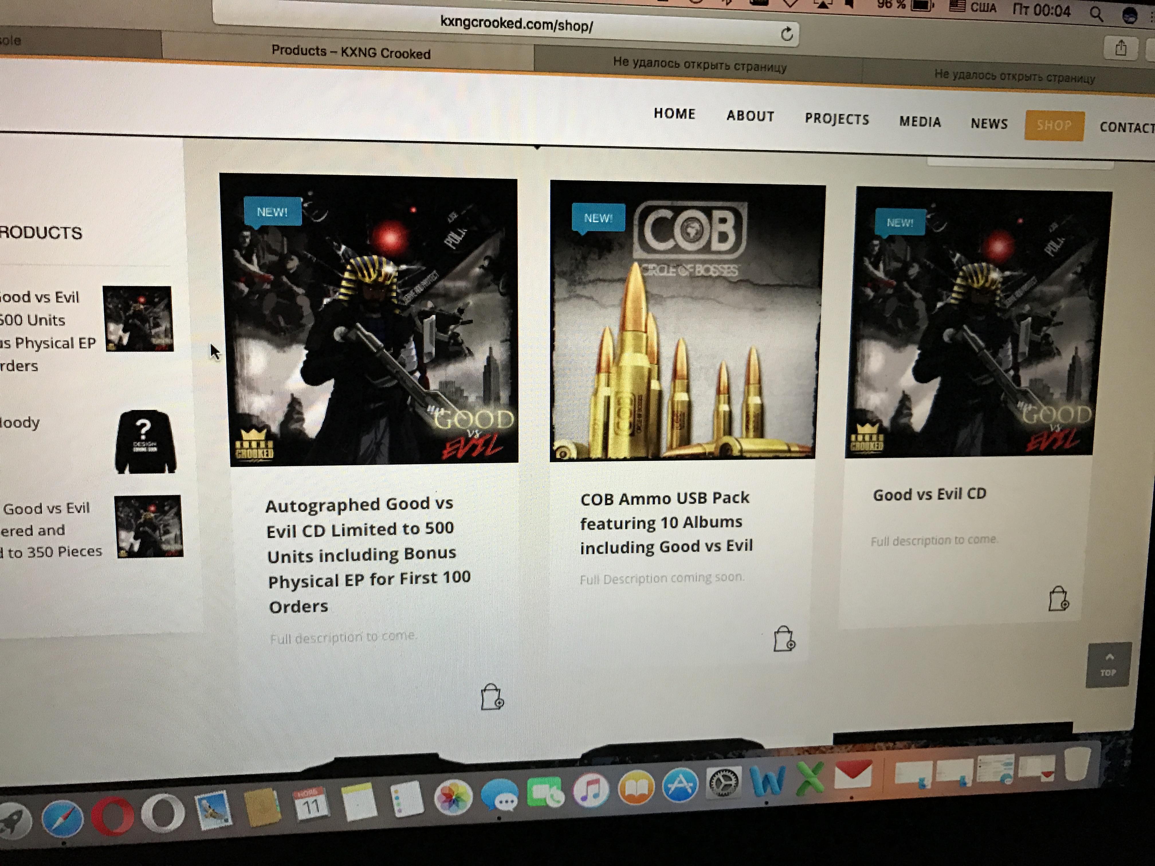 COB Ammo USB 10 Round Ammo Pack. Включает deluxe-версию альбома «Good Vs Evil» + 9 других проектов от KXNG Crooked. Всё это добро поставляется на флеш-накопителе в виде пули с логотипом COB. Стоит этот комплект всего $39,99 + доставка. Выпущено 200 коплектов. Отгрузка 18 декабря.