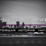 Партнеры по рифме: Настоящая история Infinite. Часть 2 + Русская озвучка!