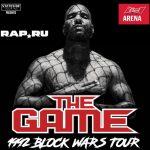 «Eminem.Pro» приглашает на московский концерт рэпера The Game в Bud Arena 18 декабря!