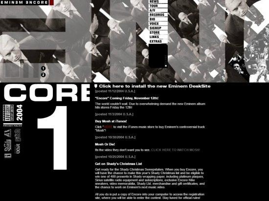 Сайт Эминема 2004