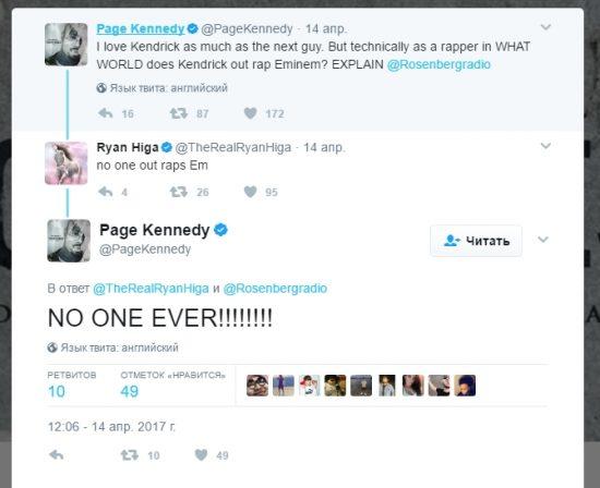 Page Kennedy: «Kendrick? Никто никогда не перечитает Eminem'а»