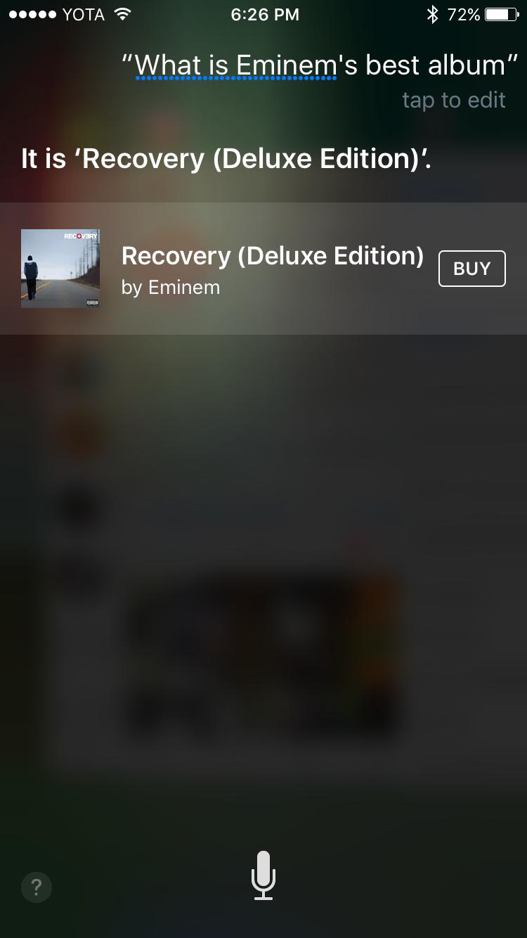 Какой лучший альбом Эминема? Siri знает ответ!