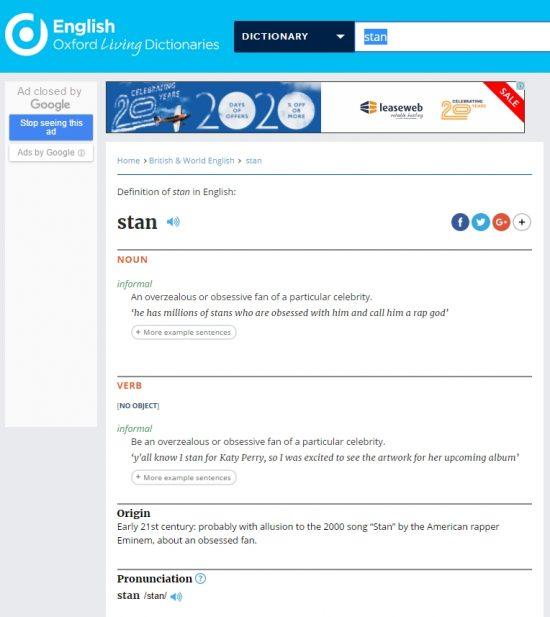 «Stan» добавлен в Оксфордский словарь английского языка