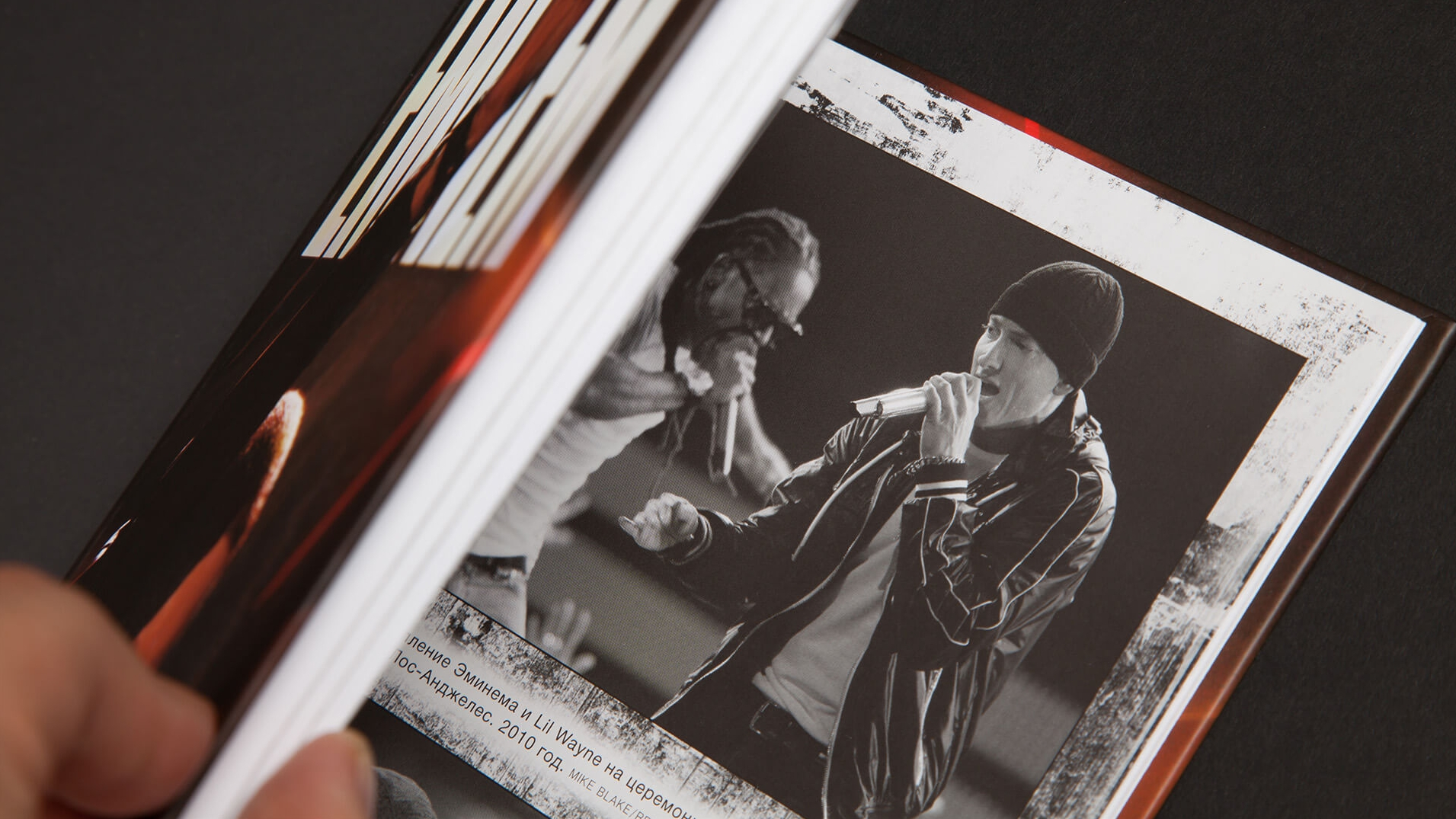 Десятая глава книги «Eminem. Тёмная история» доступна бесплатно в приложении Eminem.Pro