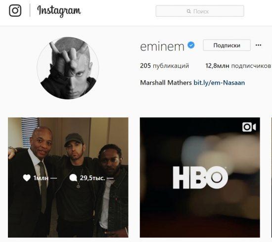 Борода Эминема набрала миллион лайков в Инстаграме