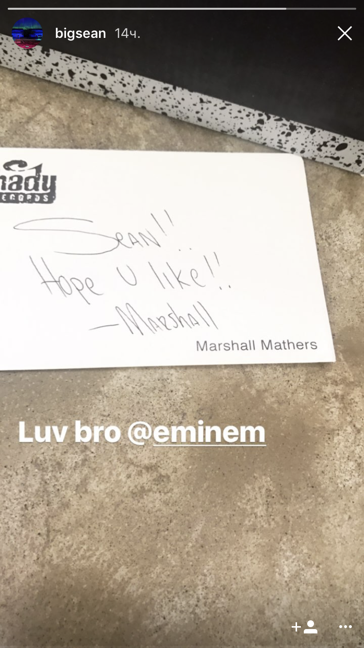 Eminem отправил какой-то подарок Big Sean'у